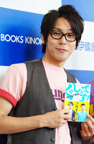 相方・松尾陽介も「可愛らしいいい子ですね」と印象を語った(C)ORICON DD inc.