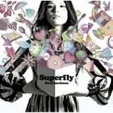 Superflyのセカンドアルバム『Box Emotions』(2009/09/02発売)