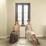 Early Morningの2ndシングル「かみさまでもえらべない。」(2009/09/22発売)