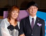 ジャガー横田&木下博勝夫妻も出席 (C)ORICON DD inc.