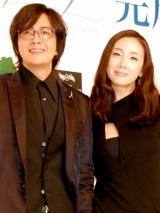アニメ『冬のソナタ』完成披露会見にペ・ヨンジュンとチェ・ジウが出席し、日本で初の2ショットが実現した (C)ORICON DD inc.