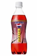 サントリー食品が10月20日に発売する、あずき味のコーラ飲料『ペプシあずき』