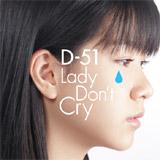 相武紗季出演のCMソングにD-51新曲決定