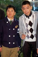 爆笑問題の田中裕二(左)と相方・太田光(右) (C)ORICON DD inc.