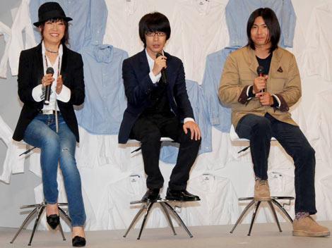 『GAP 40TH ANNIVERSARY HOLIDAYキャンペーン』記者発表会に出席した、(左から)松任谷由実、くるりの岸田繁と佐藤征史 (C)ORICON DD inc.