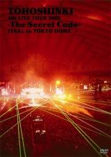 東方神起のライブDVD『4th LIVE TOUR 2009〜The Secret Code〜Final in TOKYO DOME』