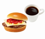 モスバーガーが新たに展開する「モーニングドリンクセット」の一例(『チーズバーガー』と『プレミアムブレンドコーヒー』のセット・300円)