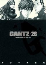 『GANTZ』(集英社)