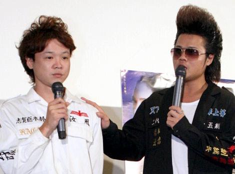 サムネイル 結婚を発表したバッドボーイズの大溝清人(左) (C)ORICON DD inc.