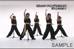「ポケメロJOYSOUND」及び通信カラオケ「JOYSOUND」で配信中のデビュー曲「男道」の振り付けムービー。
