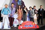 (左から)高橋ジョージ、田中麗奈、森迫永依、爆笑問題、りんたろう監督