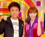 (左から)ダウンタウン・浜田雅功、藤本美貴