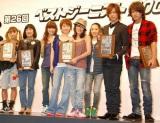 『ベストジーニスト2009』授賞式の様子 (C)ORICON DD inc.