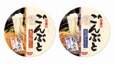 """""""麺を電子レンジで調理する""""タイプに変更された『日清のごんぶと きつねうどん』、『日清のごんぶと 天ぷらうどん』"""