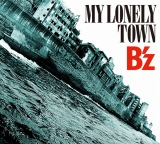 B'zの通算47枚目のシングル「MY LONELY TOWN」