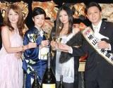 WEBサイト『クラブ隠蔽指令』のオープン記念イベントに出席した、(左から)山本モナ、青山倫子、野波麻帆、鳩山来留夫 (C)ORICON DD inc.