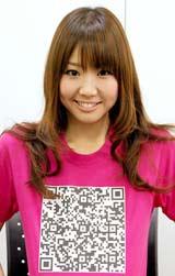 高井亜耶乃(たかい・あやの=1989.11.3生まれ=B84 W60 H85) ※QRコードは別画面で読取り下さい (C)ORICON DD inc.