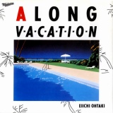 『A LONG VACATION』(1981年作品)