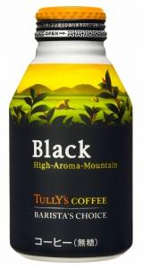 伊藤園が11月9日より全国で発売する「タリーズ」初の缶コーヒー『TULLY'S COFFEE BARISTA'S CHOICE  Black』