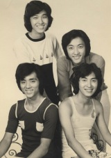 デビュー当時のフレンズ(写真右上より時計回りに)田宮アキラ(G&Vo)、水無月シゲル(G&Vo)、鮎川ケン(B)、荻タケシ(Dr)