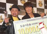 『S-1バトル』10月度月間王者に決定したケンドーコバヤシ(左)と千原ジュニア (C)ORICON DD inc.