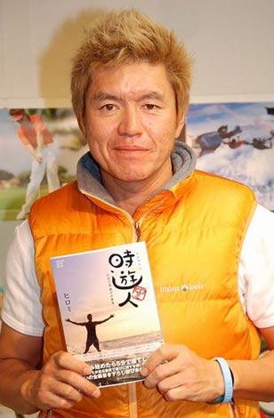 『時遊人 ヒロミ』の出版記念トークイベントを行ったヒロミ (C)ORICON DD inc.