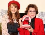 映画『スペル』の公開記念トークショーに参加した、(左から)大沢あかねと野村沙知代 (C)ORICON DD inc.