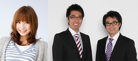 新競馬バラエティ『うまプロ!』新MCを務める(左から)篠田麻里子、おぎやはぎ