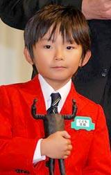 『2009 49th ACC CM FESTIVAL』のベスト演技を受賞した加藤清史郎