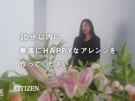 サムネイル ドッキリに驚く篠原涼子/『xC』(シチズン)新CMカット