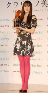 第7回『クラリーノ美脚大賞』20代部門を受賞した長澤まさみ (C)ORICON DD inc.