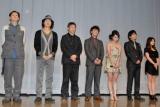 ドラマ『ニュース速報は流れた』(フジテレビ系)の完成披露記者会見の様子 (C)ORICON DD inc.