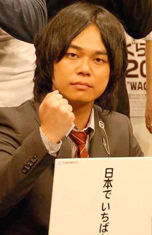 『R-1ぐらんぷり2010』の記者会見に出席した、昨年度王者の中山功太 (C)ORICON DD inc.