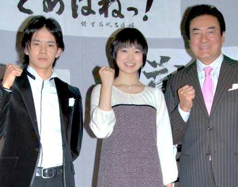NHKドラマ8『とめはねっ!』の試写会後取材に応じた、(左から)池松壮亮、朝倉あき、高橋英樹 (C)ORICON DD inc.