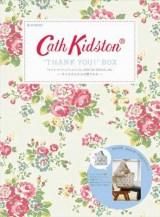"""『Cath Kidston""""THANK YOU!""""BOX』(宝島社)"""
