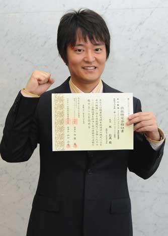 関西テレビ・林弘典アナウンサー