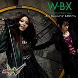 「W-B-X〜W Boiled Extreme〜」(初回盤)
