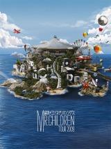 Mr.ChildrenのライブDVD『Mr.Children Tour 2009〜終末のコンフィデンスソングス〜』