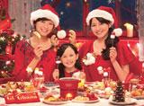 長澤まさみと榮倉奈々(左)が出演している『ガーナミルクチョコレート』(ロッテ)新CM