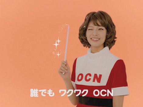 """""""魔法使いサリー""""に変身した相武紗季/『OCN』新CM"""