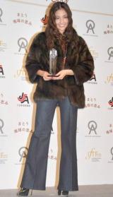 『第5回Fur of the Year』を受賞した黒木メイサ (C)ORICON DD inc.