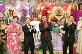 フジテレビ『新春かくし芸大会』が2010年の元旦放送をもって見納めへ (C)フジテレビジョン