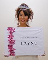 今年度のミスYNUに輝いた早川茉希さん