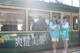 『爽健美茶』のCM曲が駅メロになった江ノ電・長谷駅、運用開始キャンペーンの様子