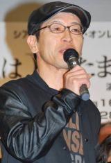 舞台『血は立ったまま眠っている』製作発表会見に出席した遠藤ミチロウ (C)ORICON DD inc.