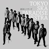 コラボレートシングル『流星とバラード』(2010年1月27日発売)