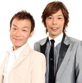 ティーアップ(前田勝・長谷川宏)