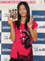 DVD『国民的美少女2009〜La beaute〜』を手にPR(C)ORICON DD inc.