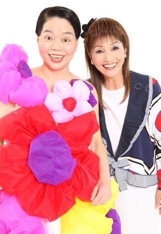 今いくよ・くるよ (※写真左が今くるよ) (C)YOSHIMOTO KOGYO CO.,LTD.