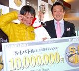 『S-1バトル』11月度王者に中川家が輝くも、会見に遅刻した兄・剛(左) (C)ORICON DD inc.